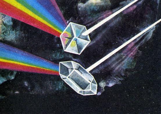 """""""Игра света"""" в алмазе и кварце."""